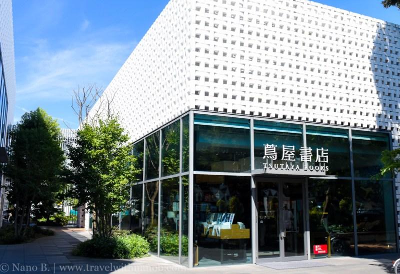 daikanyama-tokyo-4