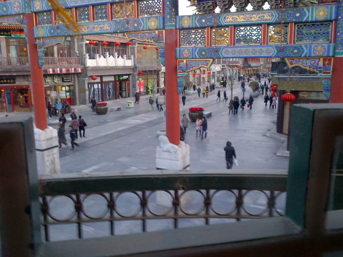 Plazas you must see in Beijing