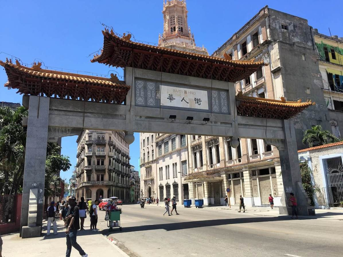 Gate to Chinatown in Havana on your perfect Cuba itinerary