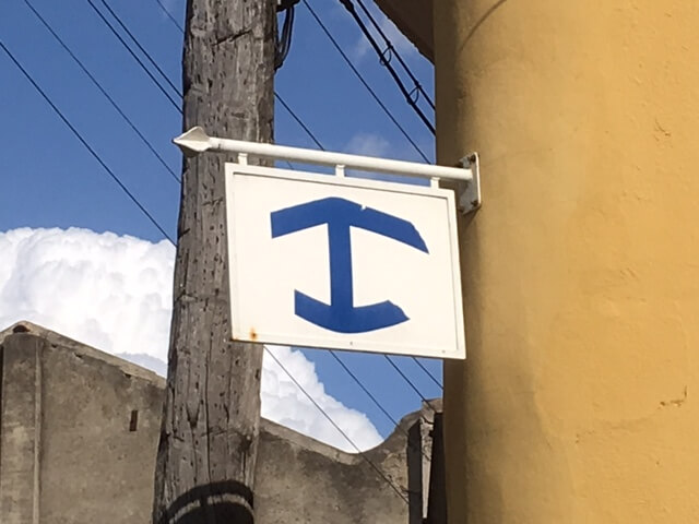 The national symbol for a Cuban casa particular