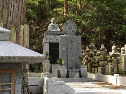 Okunoin cemetery, Japan experience