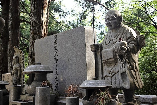 Okunoin cemetery, Koya-san, Japan bald monk
