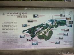 Xi'an 202a Banpo