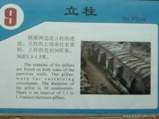 Xi'an 247h Terracotta warriors