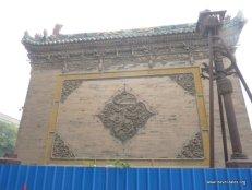 San Yuan Temple 4