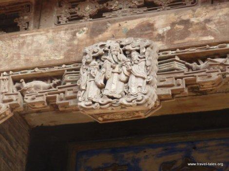 04-Qiao Family House 5 detail over door