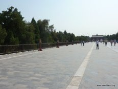 Bridge to Imperial Hall