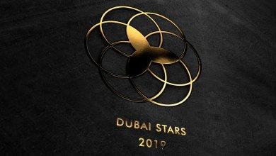 Photo of دبي تعمل على تطوير ممشى خاص بالمشاهير