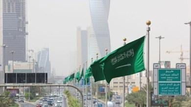 Photo of قرار هام بخصوص تأشيرة الزيارة للمملكة