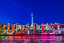 Photo of فيديو : أشهر الأماكن السياحية في بودابست – المجر