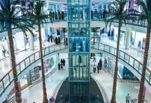 Photo of مولات الرياض