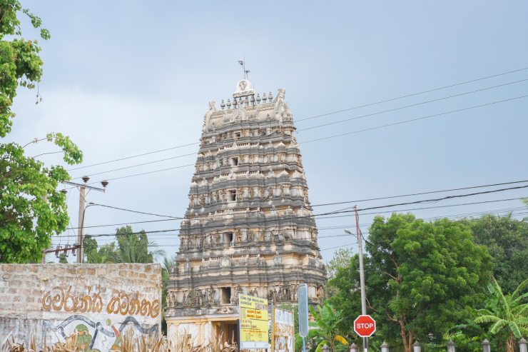 Hindu temple on the road to Point Pedro.