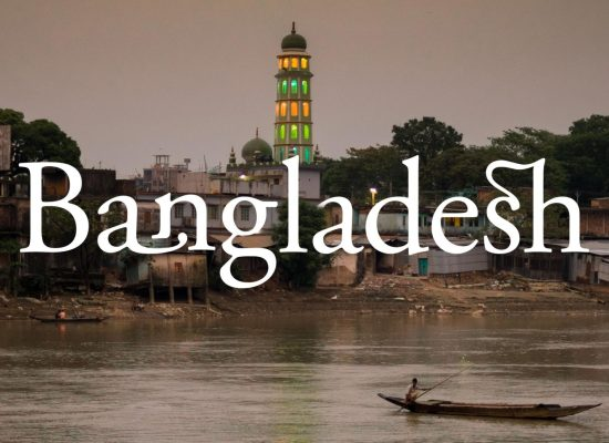 Bangladesh is lush green and woven through with waterways, rich history and vibrant culture. Few tourists seem to make it to this corner of South Asia, making the rewards all the more special for those who visit.