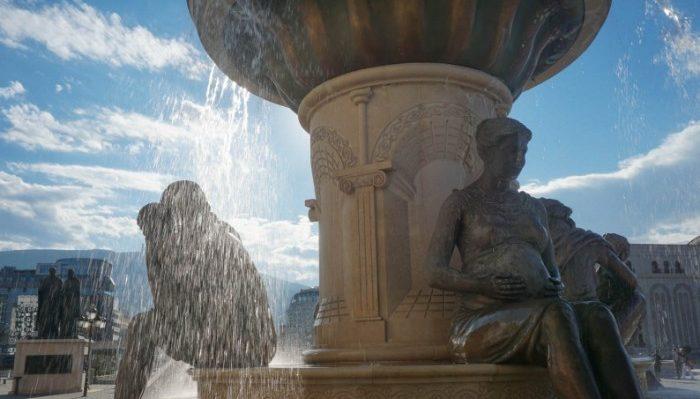 Mothers Fountain, Skopje