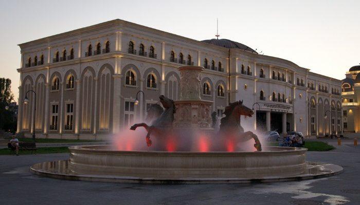 Skopje Fountains, Macedonia