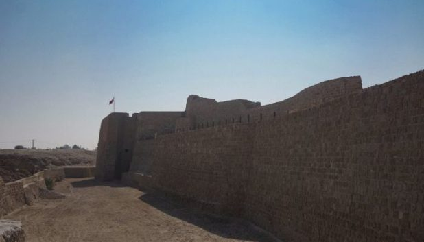 The outer walls of Bahrain For