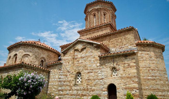 St.Naum Monastery