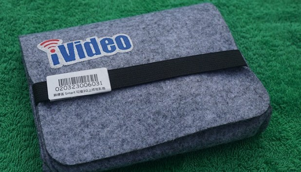Ivideo pack