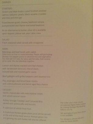Dreamliner menu