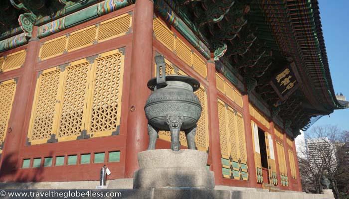 Doeksugung Palace, Seoul