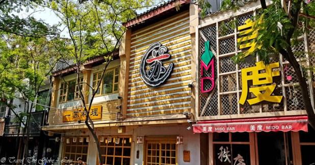 Xian Deju Alley