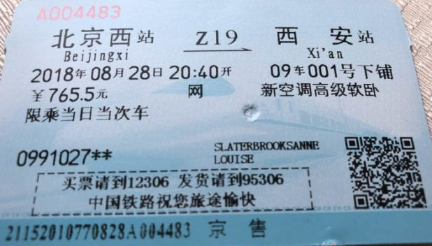 Ticket for overnight train in China
