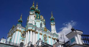 St Andrew's Cathedral, Kiev, UkraineAC