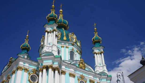 Kiev St Andrew's Cathedral