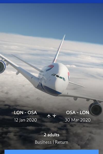 Flight booking on BA app