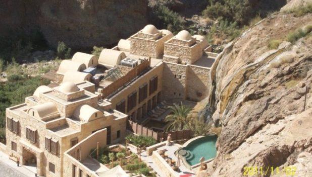 Hotel MaIn Hot Springs