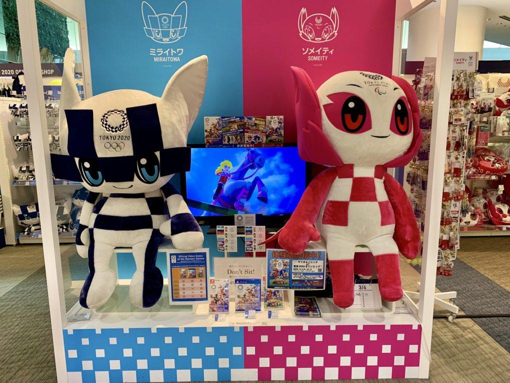 mascotte tokyo 2020 miraitowa e someity