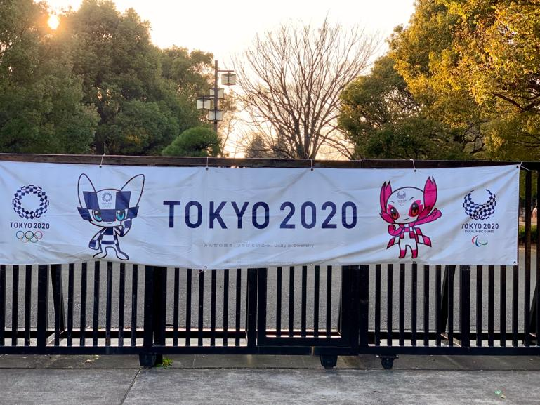 Striscione Tokyo 2020 in Giappone Traveltherapists