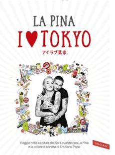 i love tokyo pina traveltherapists blog di viaggio miglior blog di viaggio blog giappone