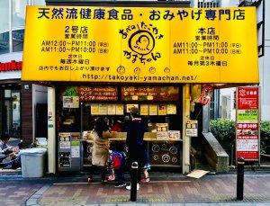 Abe no Takoyaki Yama-chan osaka traveltherapists