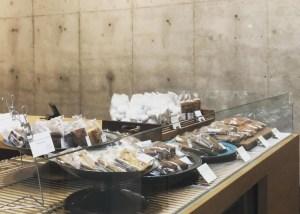 Boulangerie L'Anis tokyo traveltherapists Cosa vendono nei forni giapponesi