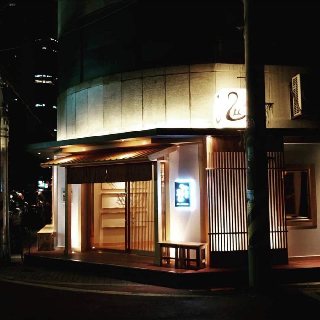Ossu Seiromushi il ristorante di Jin dei BTS a Seoul menu coreano traveltherapists ingresso