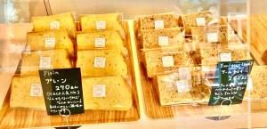 otaco tokyo chiffon cake traveltherapists. 2