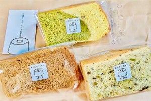 otaco tokyo chiffon cake traveltherapists