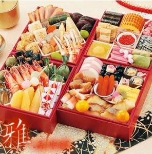 Osechi Ryori rakutencibo giapponese capodanno traveltherapists