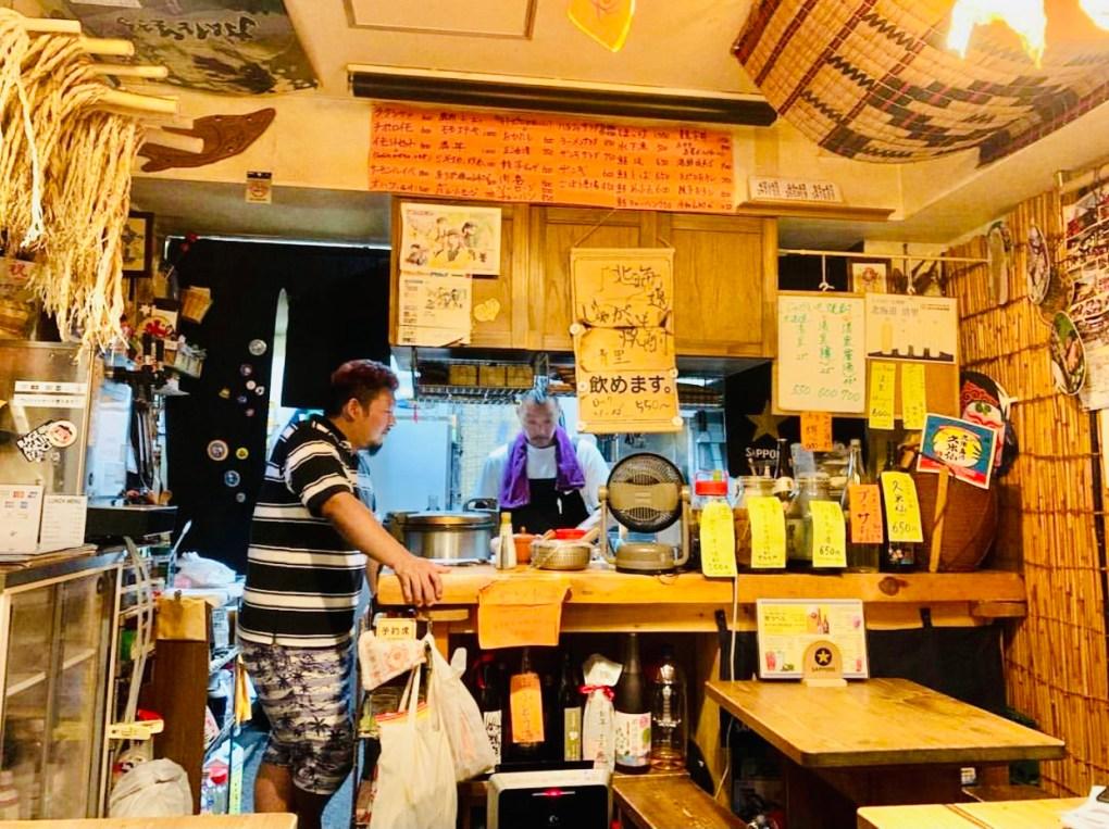 ainu hokkaido ingresso traveltherapists ristorante harukor tokyo 2