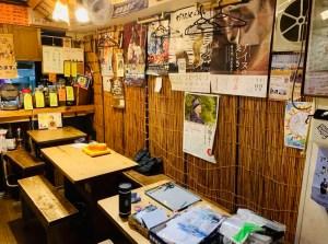 ainu hokkaido ingresso traveltherapists ristorante harukor tokyo 3