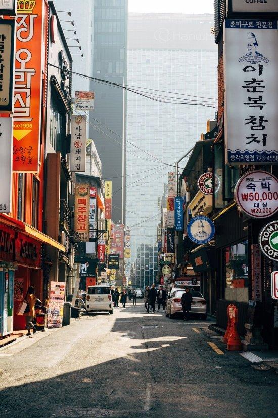 Cose che non sai sulla Corea del Sud