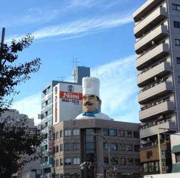 kappabashi traveltherapists tokyo il mio viaggio in giappone
