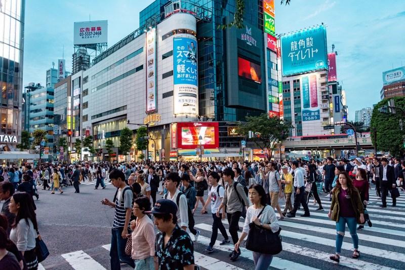 11 cose non turistiche da fare a Tokyo miglior blog di viaggio tokyo il mio viaggio in giappone traveltherapists