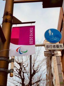 giochi olimpici tokyo 2020 tokyo 2021 il mio viaggio in giappone traveltherapists segnaletica
