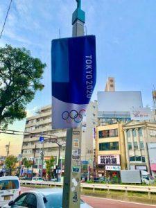 Olimpiadi di Tokyo 2020 tokyo 2021 il mio viaggio in giappone traveltherapists cartello