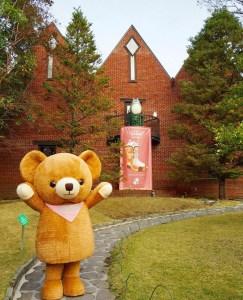 museo orsacchiotto traveltherapists il mio viaggio in giappone casa