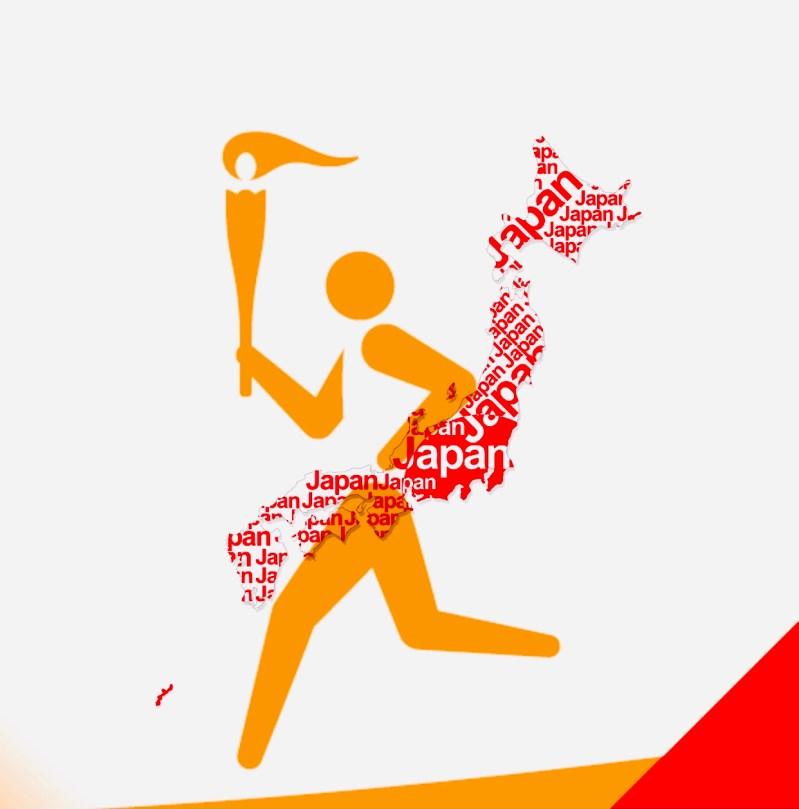 percorso staffetta torcia olimpica fiaccola olimpica tokyo 2020 il mio viaggio in giappone traveltherapists tedoforo percorso tokyo 2020