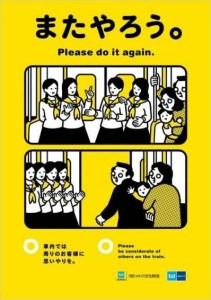 tokyo metro segnaletica il mio viaggio in Giappone traveltherapists anziani