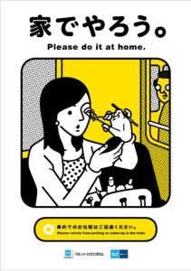 cose da non fare in Giappone truccarsi tokyo metro segnaletica il mio viaggio in Giappone traveltherapists